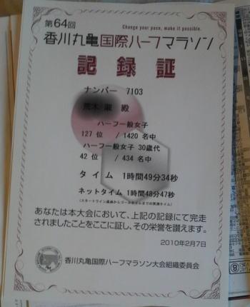 2010020717320000.jpg